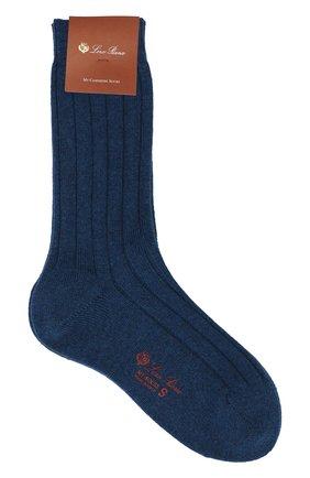 Женские кашемировые носки LORO PIANA бирюзового цвета, арт. FAF8553 | Фото 1