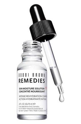 Эликсир для увлажнения кожи Skin Moisture Solution No. 86 | Фото №1