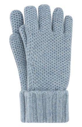 Детские кашемировые перчатки little crochet LORO PIANA голубого цвета, арт. FAF8480 | Фото 1