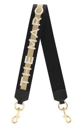 Женские текстильный ремень для сумки MARC JACOBS (THE) золотого цвета, арт. M0014087 | Фото 1