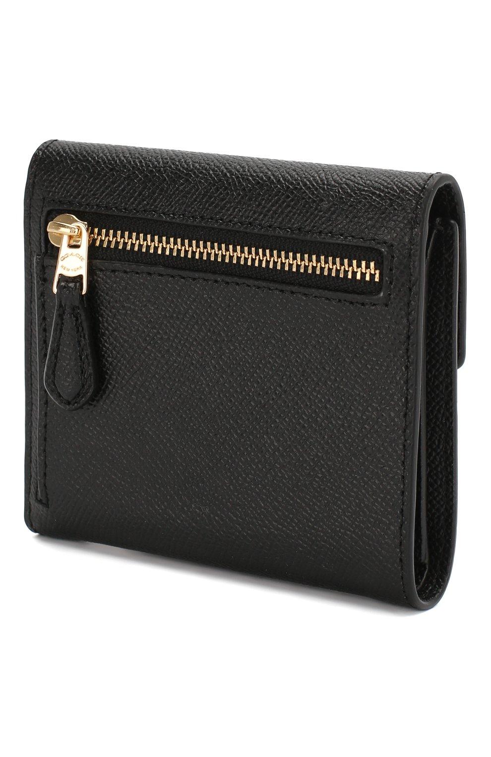 Кожаный кошелек на кнопке   Фото №2
