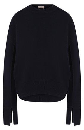 Однотонный пуловер из смеси шерсти и кашемира MRZ темно-синий | Фото №1