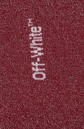 Хлопковые носки с логотипом бренда Off-White бордовые | Фото №1