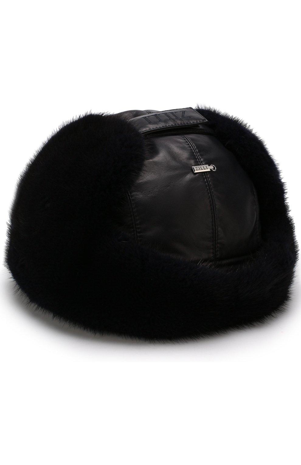 Мужская меховая шапка-ушанка ZILLI темно-синего цвета, арт. HZ0RS0-01005/00K0 | Фото 2