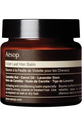 Женский бальзам для волос violet leaf AESOP бесцветного цвета, арт. B60HR10 | Фото 1
