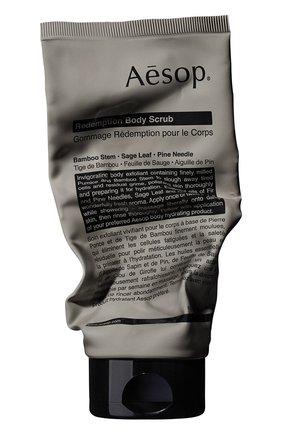 Женского скраб для тела redemption AESOP бесцветного цвета, арт. T180BS19 | Фото 1