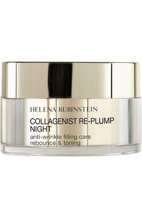 Ночной крем для лица Collagenist Re-Plump | Фото №1