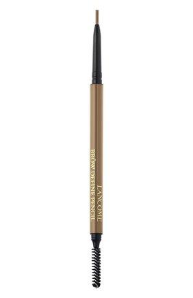 Карандаш для бровей brow define, оттенок 04 LANCOME бесцветного цвета, арт. 3614271876188 | Фото 2 (Статус проверки: Проверена категория)