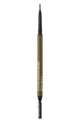 Женский карандаш для бровей brow define, оттенок 05 LANCOME бесцветного цвета, арт. 3614271888266 | Фото 2
