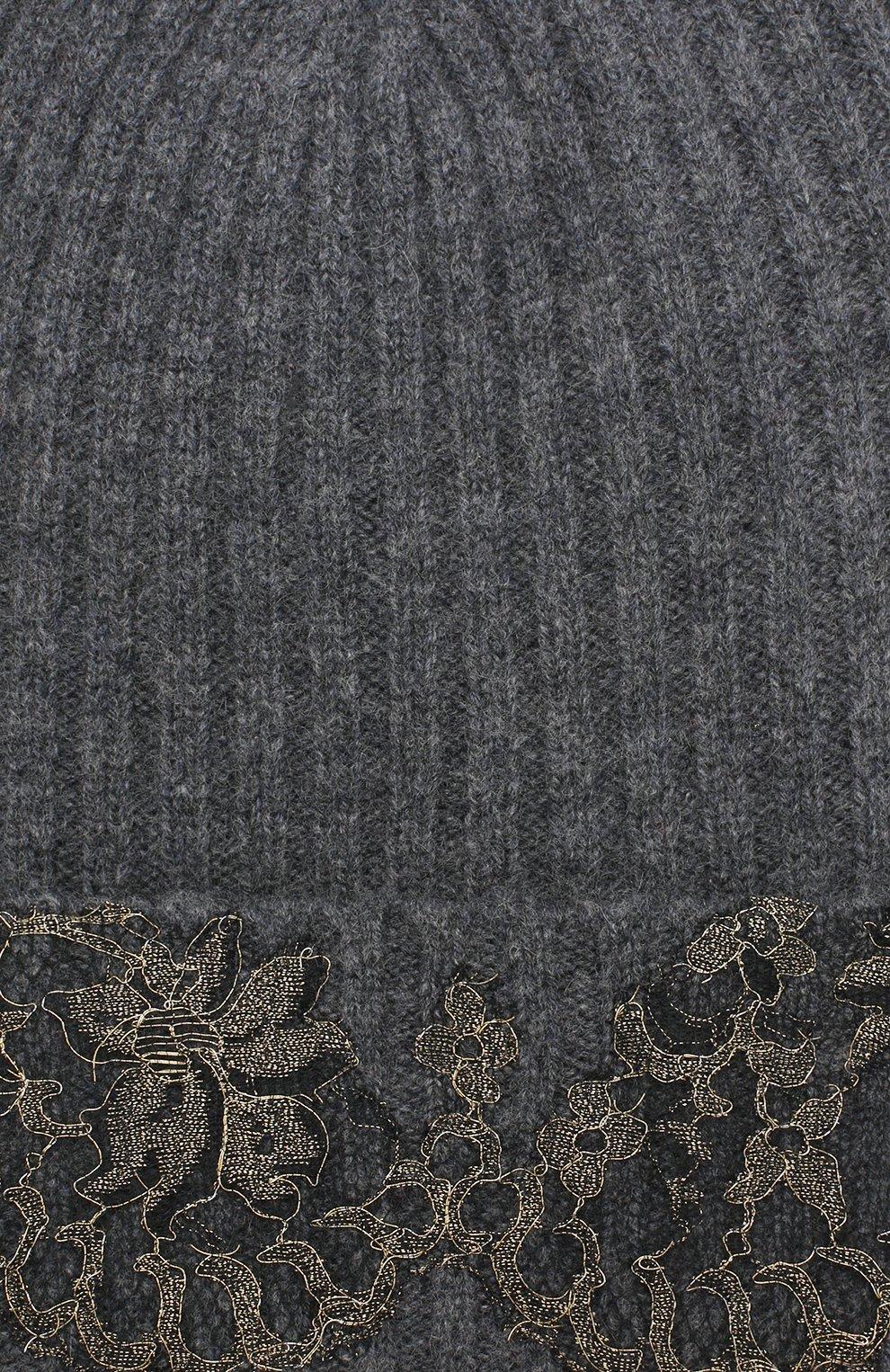 Кашемировая шапка бини с кружевной отделкой Vintage Shades темно-серого цвета   Фото №3
