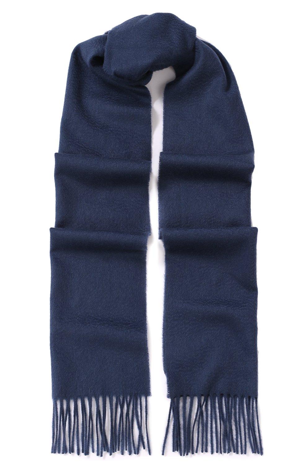 c9e29d257828 Женские шарфы Johnstons Of Elgin по цене от 5 150 руб. купить в  интернет-магазине ЦУМ