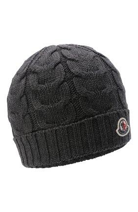 Детского шерстяная шапка фактурной вязки MONCLER ENFANT серого цвета, арт. D2-954-00110-05-04S02 | Фото 1
