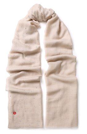 Шерстяной палантин с отделкой стразами Vintage Shades светло-серый | Фото №1