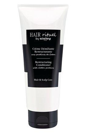 Восстанавливающий кондиционер для волос с протеинами хлопка | Фото №1