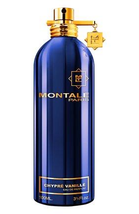 Женский парфюмерная вода chypré vanillé MONTALE бесцветного цвета, арт. 3760260451727 | Фото 1