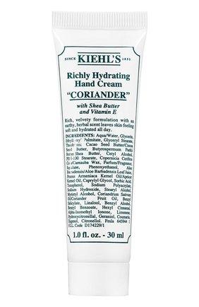 Крем для рук Coriander Kiehl`s | Фото №1