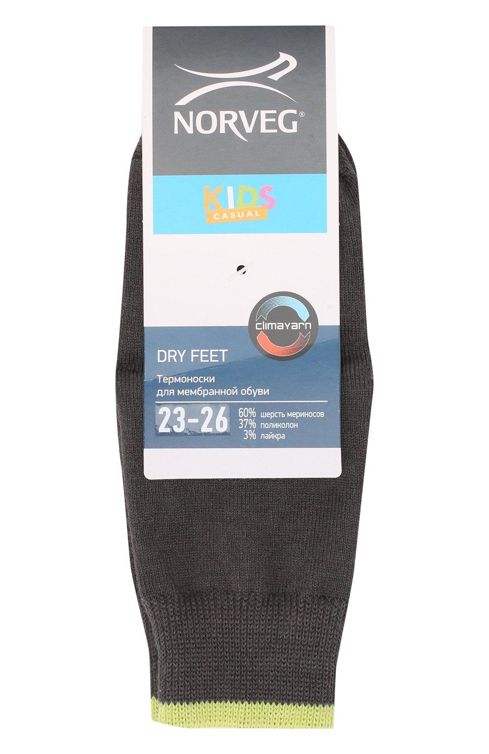Детские термоноски dry feet NORVEG коричневого цвета, арт. 9DFURU | Фото 1