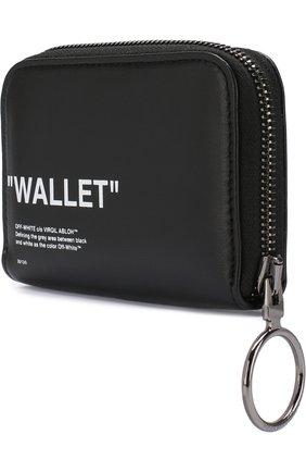 Кожаный кошелек на молнии с принтом Off-White черного цвета | Фото №1