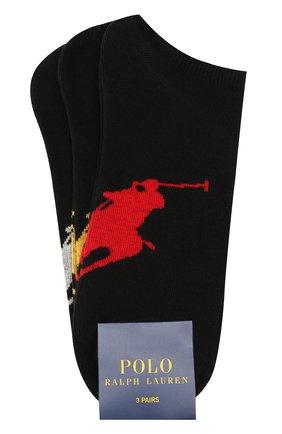 Комплект из трех пар хлопковых носков | Фото №1