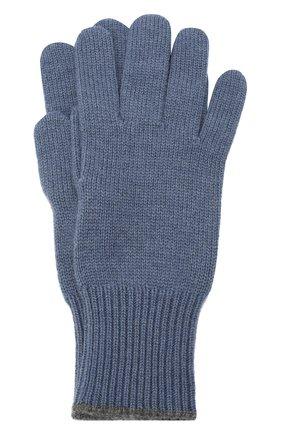 Мужские кашемировые перчатки BRUNELLO CUCINELLI голубого цвета, арт. M2293118 | Фото 1
