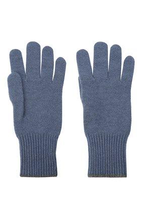 Мужские кашемировые перчатки BRUNELLO CUCINELLI голубого цвета, арт. M2293118 | Фото 2