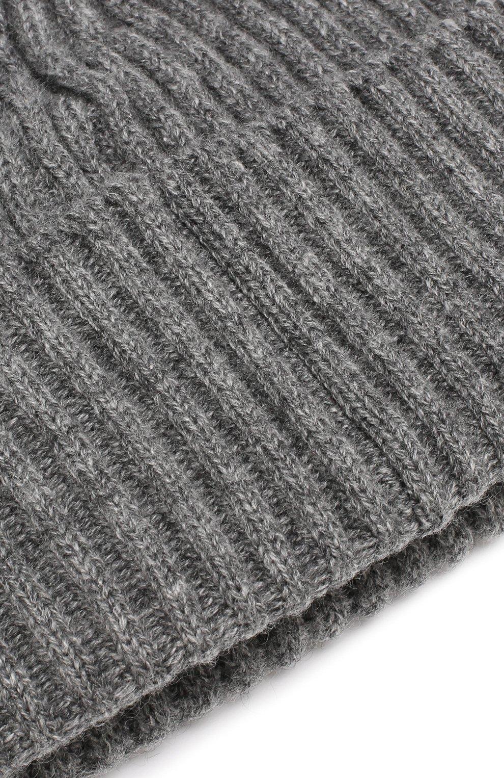 Мужская кашемировая шапка BRUNELLO CUCINELLI серого цвета, арт. M2293900 | Фото 3
