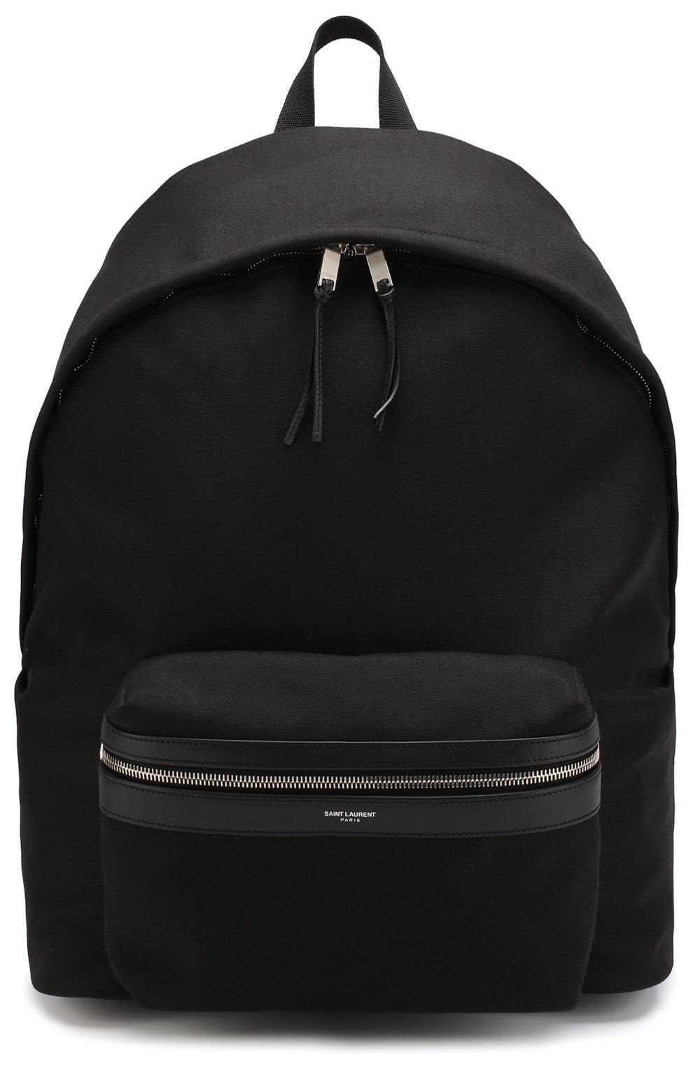 Текстильный рюкзак City с внешним карманом на молнии | Фото №1