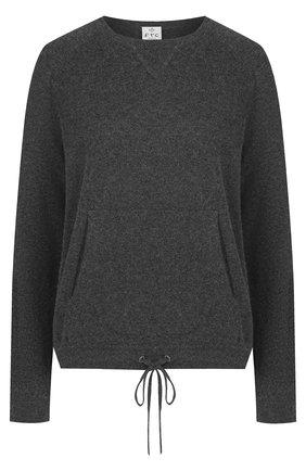 Однотонный пуловер с круглым вырезом FTC бежевый   Фото №1