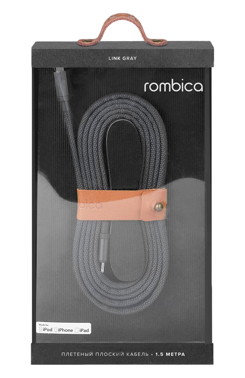 Кабель Link USB/Lightning Rombica  | Фото №4