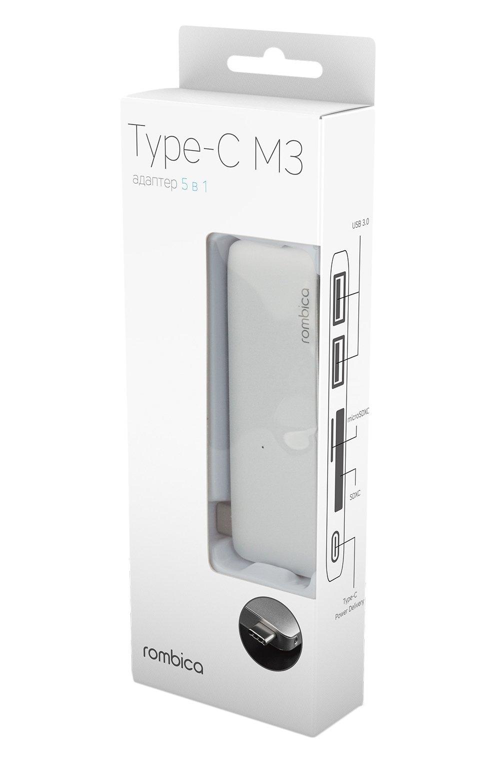 Разветвитель для компьютера Type-C M3 | Фото №4