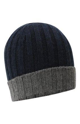 Мужская кашемировая шапка GRAN SASSO синего цвета, арт. 13165/15562 | Фото 1