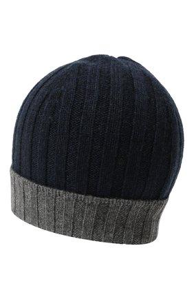Мужская кашемировая шапка GRAN SASSO синего цвета, арт. 13165/15562 | Фото 2
