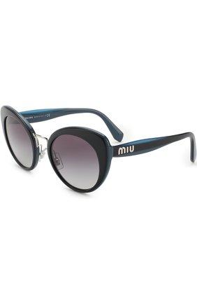 Солнцезащитные очки Miu Miu темно-синие | Фото №1
