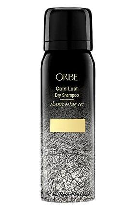 Сухой шампунь для волос Gold Lust Oribe | Фото №1