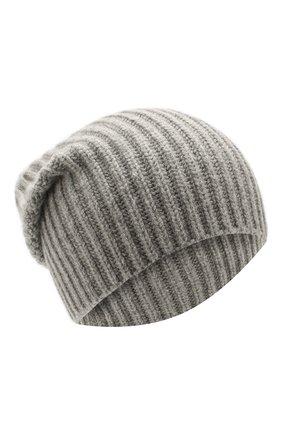 Мужская кашемировая шапка LORO PIANA серого цвета, арт. FAI3766 | Фото 1