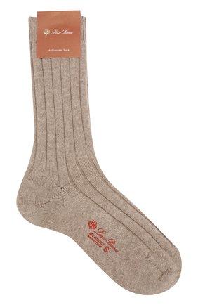 Кашемировые носки с логотипом бренда | Фото №1