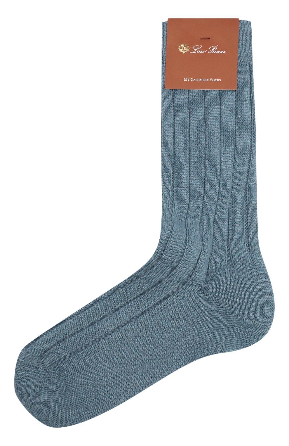 Женские кашемировые носки LORO PIANA голубого цвета, арт. FAF8553 | Фото 1