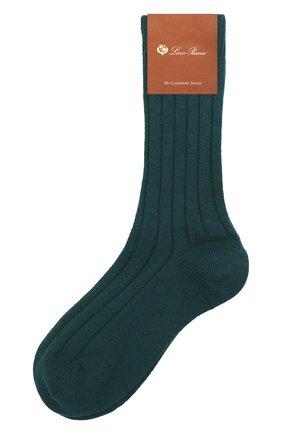 Женские кашемировые носки LORO PIANA зеленого цвета, арт. FAF8553 | Фото 1