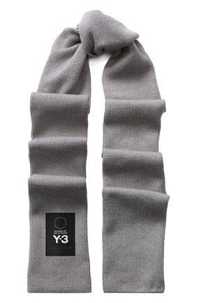 Шерстяной шарф с логотипом бренда Y-3 серый | Фото №1
