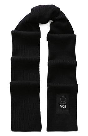 Шерстяной шарф с логотипом бренда Y-3 черный | Фото №1