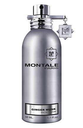 Парфюмерная вода Ginger Musk Montale   Фото №1