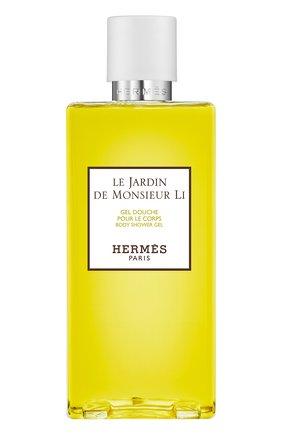 Гель для душа le jardin de monsieur li HERMÈS бесцветного цвета, арт. 39483H | Фото 1