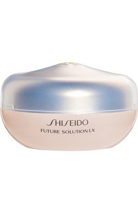 Рассыпчатая пудра с эффектом сияния Future Solution Lx Shiseido | Фото №1