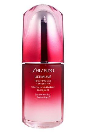 Концентрат для восстановления энергии кожи Ultimune Shiseido | Фото №1