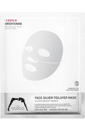 Экспресс-маска Silver Foilayer Mask | Фото №1