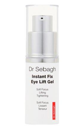 Гель-лифтинг для кожи вокруг глаз Dr.Sebagh | Фото №1