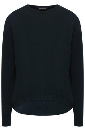 Однотонный пуловер из смеси шерсти и кашемира Cedric Charlier зеленый | Фото №1