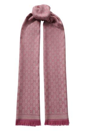 Мужские шерстяной шарф GUCCI светло-розового цвета, арт. 411115/3G200 | Фото 1