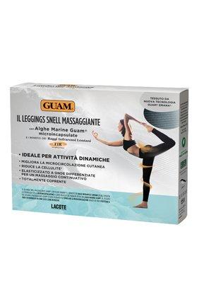 Леггинсы с массажным эффектом S/M (42-44) | Фото №1