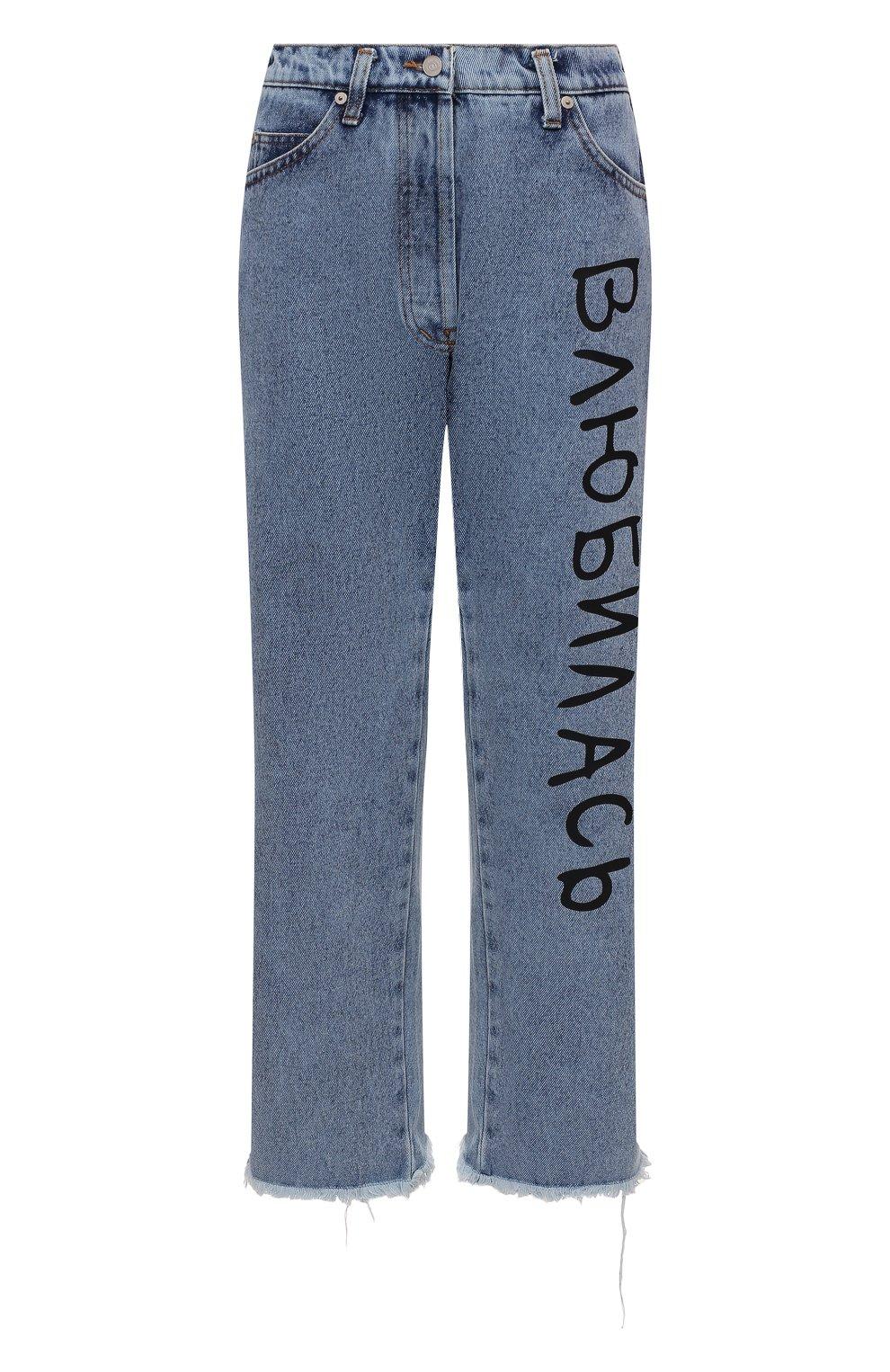 Картинки джинсов с надписями, своими руками